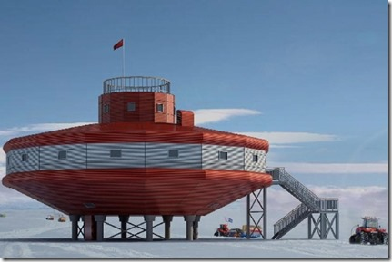 epson-antartique