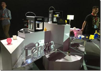 lenovo-imprimante3D1